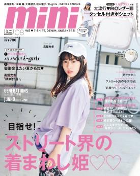mini_2017_08